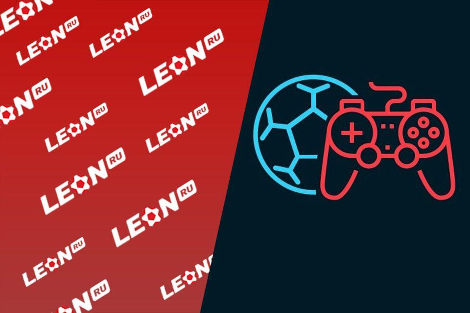 Leon промокод